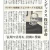 【新聞】「インデックス・ファンドの父」ジョン・ボーグル氏死去(2019年1月16日、享年89歳)