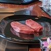 記念日に八王子うかい亭(鉄板料理の方)でランチ - お店の料理、サービスがすばらしかったというお話