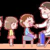 【就学時健康診断】徹底解説Part 2!検診の流れ、事前にやっておいた方がいいこととは?