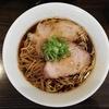 【かしわぎ:東中野】上品なしょっぱさの絶品ラーメン!スルスル食べれるあっさりランチ!