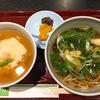 京都へ 1日目