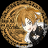 DAIROKU:AYAKASHIMORI 1.湫