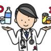 社労士模試は人間ドック☆診断結果の正しいチェックが重要です。
