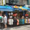 ショッピング】ソウル弘大 メンズファッション