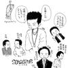 北野武監督作品 ソナチネ
