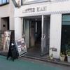 高円寺「cafe&bar LIP(カフェバー リップ)」〜フォトジェニックなスイーツが楽しめるカフェバー〜