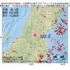 2016年11月22日 07時08分 山形県村山地方でM2.9の地震