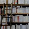 自宅で簡単に物が買える時代になぜ本屋に行くのかについて。