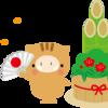 新年のご挨拶とお正月にまつわる豆知識