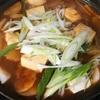 肉のハナマサで買ったサバでコドゥンオムヂョリム(고등어무조림)を作ってみた