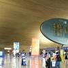 フランス・シャルルドゴール空港(1日目)