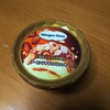 ハーゲンダッツ アーモンドキャラメルクッキー