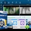 【M2TS MP3 変換】お勧めの動画変換ソフト5選