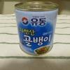 韓国土産の謎の缶は、野菜と炒めて美味しいつぶ貝でした