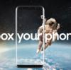 Galaxy S8,S8 Plus発表!左右ベゼルほぼなしの新時代スマホ!!