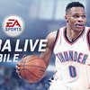 GM2V.com Sells Cheap NBA Mobile Coins with Professional Services