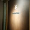 ANAクラウンプラザホテル沖縄ハーバービュー@クラブツイン宿泊記