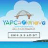 YAPC::Okinawa 2018 ONNASON にスポンサーとして協賛します