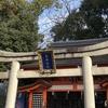 八坂神社・京都御所   節目