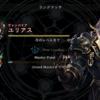 【シャドバ】復讐アグロヴァンプ