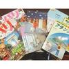 《フランス》 初めてのパリ旅行でガイドブック選びに迷ってる人へ!20冊以上の中からAYAが本気で選んだおすすめガイドブック5冊
