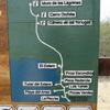 エクアドル編 Galapagos Isla Isabela島(4)島のウォーキングコース紹介