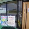 「やよい軒」(ザ・フォレストモール名護店)で「チキン南蛮定食」 740−100円(キャンペーン) #LocalGuides