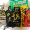 【あと2日】加古川マラソンの補給計画と不安要素