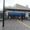【聖地巡礼】青春ブタ野郎はバニーガール先輩の夢を見ない@神奈川県・藤沢駅