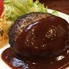 今日の「よ〜いドン!」で、ハンバーグのとくら さんが紹介されました〜 #みんなのごはん  #kyoto   #とくら #ハンバーグ