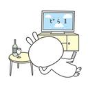 白兎のまじメモ「検索はまじメモ!」