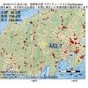 2016年11月17日 02時31分 長野県中部でM2.7の地震
