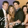 海外ドラマ「フレンズ」シーズン4全24話の英語のフレーズを解説!英語学習者必見!