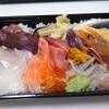 【大宮区】「鮨政 西口店」でお寿司をテイクアウト!ランチは豪華なのにリーズナブル