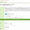 【明日!】9月1日 GS仲間大会(ウルトラシリーズ)「第5回カルフール杯」開催!