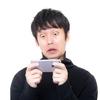 iPhoneが突然アクティベーションロックがかかって使えずビビった件