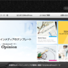 WordPressテーマ TCD「Opinion (TCD018)」「LUXE (TCD022)」「CUBEY (TCD023)」 3種類を使った感想