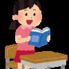 【音読】は、英語学習において絶対におすすめ出来る勉強法です。《音読の良さ4つ》