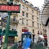 【パリ】サンジェルマンデプレのシティファルマで爆買い🛍