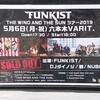 FUNKIST THE WIND AND THE SUN tour 2019@六本木VARIT.