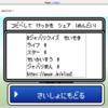 クイズゲームのバージョンを 0.4.6 に、アップデートしました