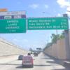 アメリカでドライブ!5-13  有料道路各論(フロリダ州)