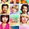 Netflixドラマ『FOLLOWERS』-第1話~第3話