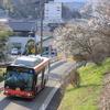 三陸の早春~気仙沼線BRT・大船渡線BRTの沿線から