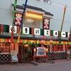 「浅草演芸ホール 」は100%お客様のためという姿勢に溢れていた。