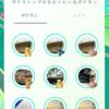 栃木県北のポケスポットを実際に行ってみた印象