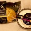ファミマでライザップ!新商品「レアチーズケーキ」「コーヒーシュークリーム」を実食!