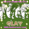 【デビュー26周年】超大物神バンド「GLAY」が好きすぎる筆者プレゼンツ!駆け上がった90年代の光と影&マル秘エピソードまとめ!!
