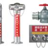 【画像解説】連結送水管耐圧試験とは?実際の手順を解説します。
