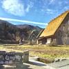 久しぶりの車旅『雪の無い白川郷』へ